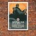 Vintage Advertising Poster - Automobile Club de Milano,1909