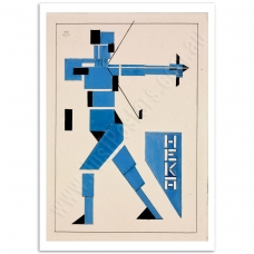 Fine Art Poster - Archer - Theo van Doesburg