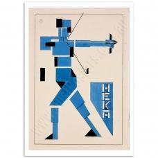Fine Art Poster - Archer - Theo van Doesburg