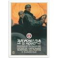 Vintage Ptomotional Poster - Automobile Club de Milano,1909