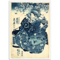 Fine Art Poster - Japanese Courtesan Hanao of Ogi-ya - Kuniyoshi