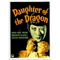 Movie Poster - Daughter of the Dragon (1931)